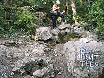 Родник над Инжиром. 2006г.
