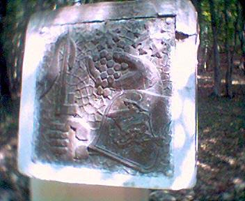 Памятник партизанам
