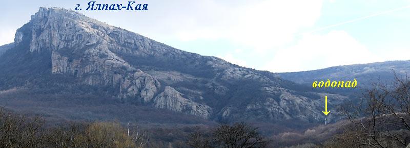 Вид на водопад из села Поляна