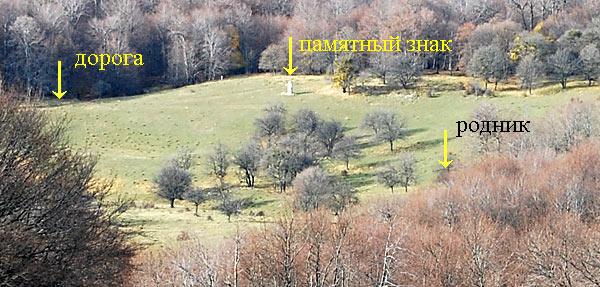 Вид на поляну Барлакош с Синап-Дага