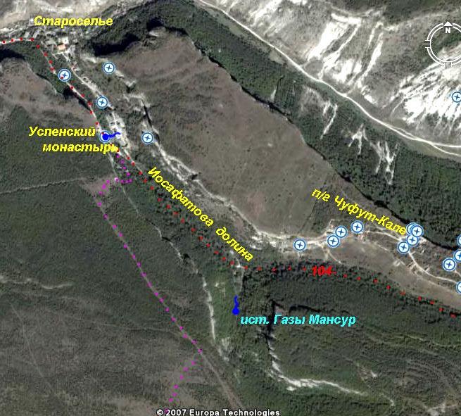 Фото из космоса Иосафатовой долины