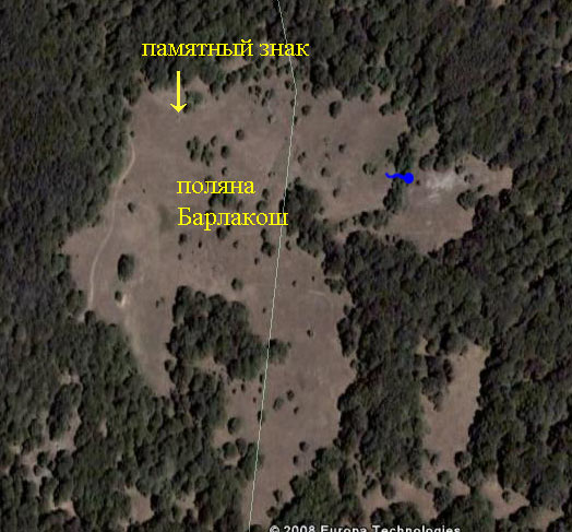 Фото из космоса поляны Барлакош