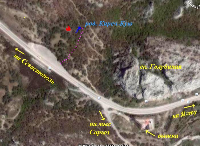 Фото из космоса урочища Камперия район мысы Сарыч