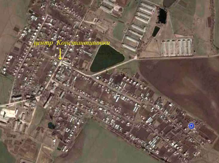 Фото из космоса села Константиновки