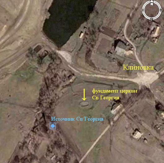 Фото из космоса фрагмента села Клиновки