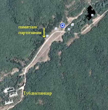 Фото из космоса местности у тубдиспанcера
